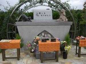 合祀墓祭壇