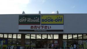 千葉NT中央店